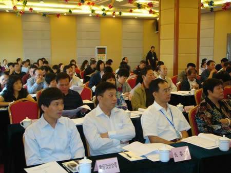 全国水利水电勘测设计单位财务管理研讨会在敦煌召开图片
