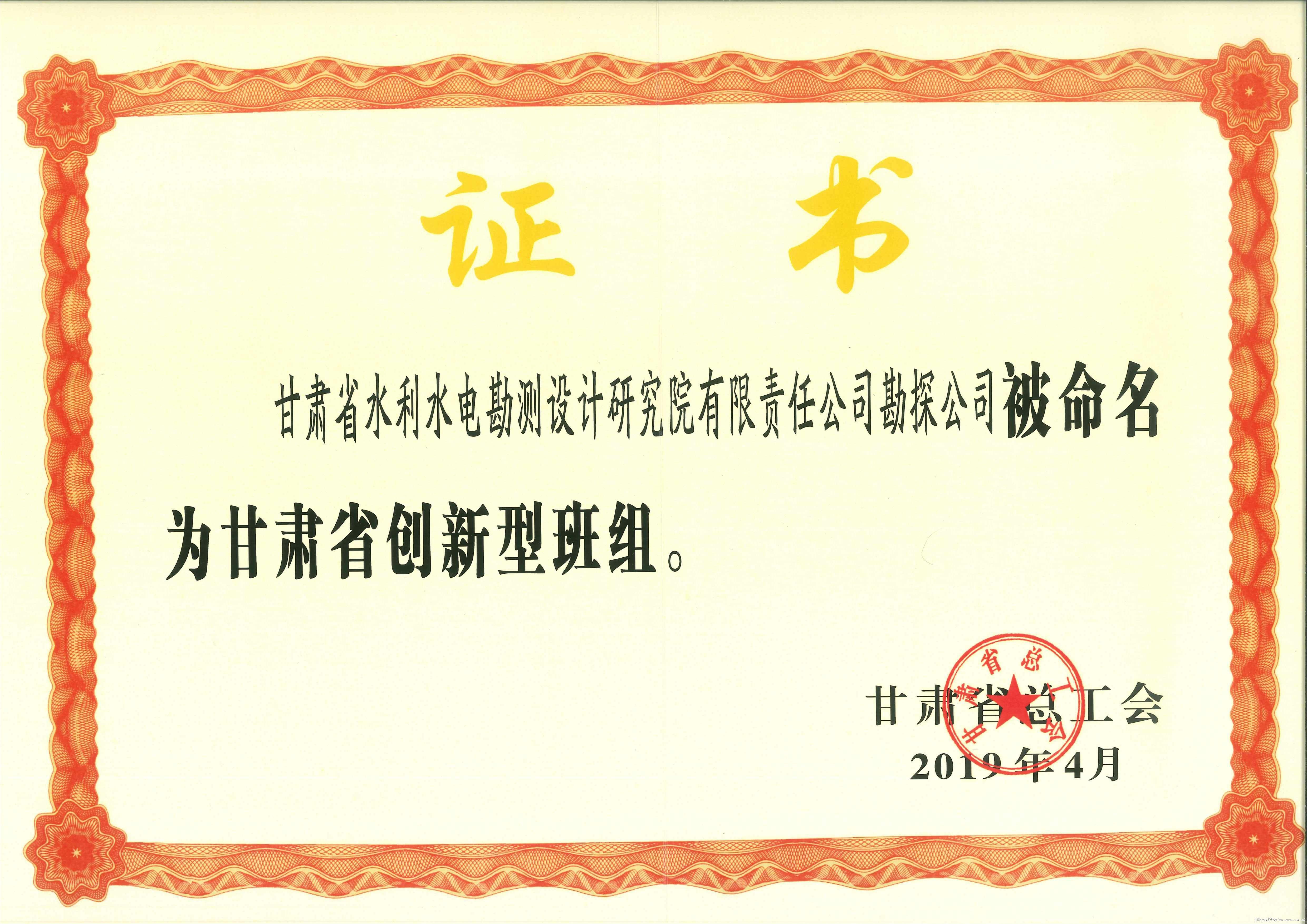 甘肃省水利水电设计勘测研究院有限责任|手绘线条绘制图片